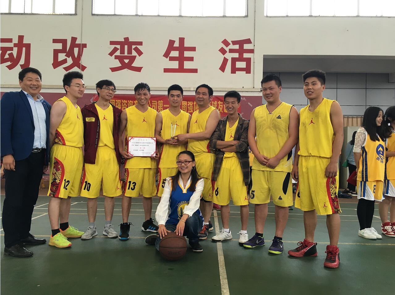 篮球赛1.jpg