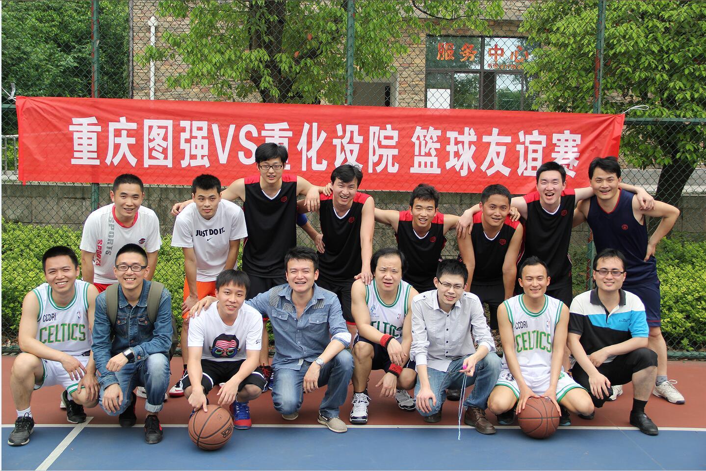 篮球赛4.jpg
