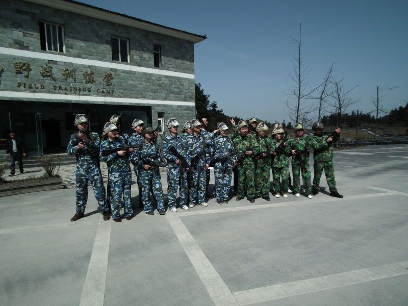 野战训练营1.jpg
